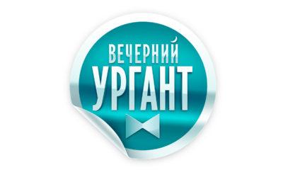 Вячеслав Бутусов выступит в шоу «Вечерний Ургант»