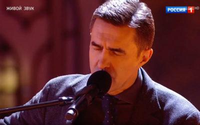 Вячеслав Бутусов выступил в финале конкурса «Синяя Птица»