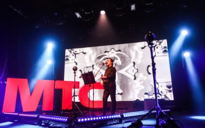 Видеозапись онлайн-концерта