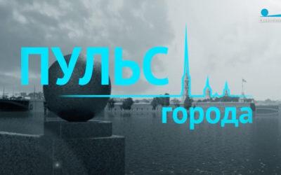 Премьера клипа «Город» на телеканале «Санкт-Петербург»